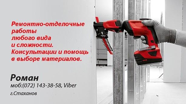 Рекламный банер 7 (Нижняя панель горизонтальная)